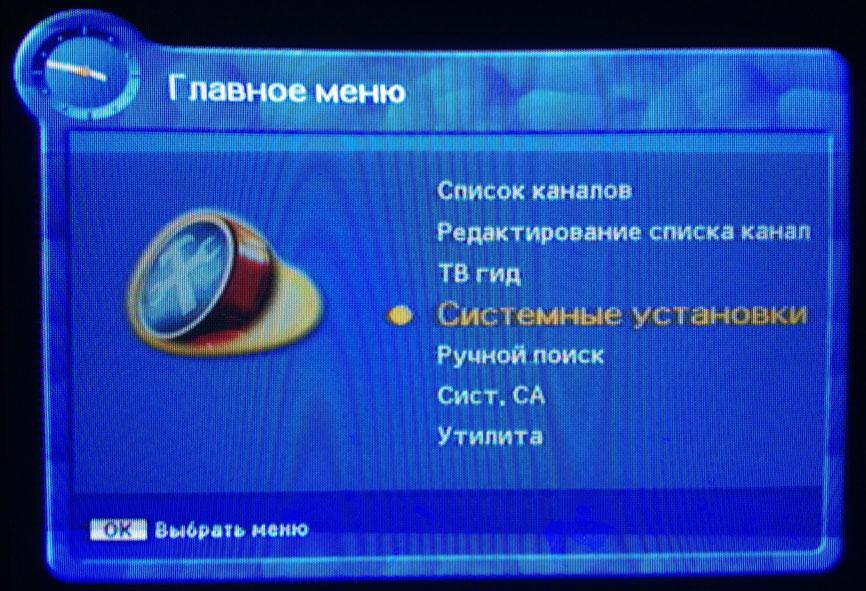 Подключение Тв-тюнера Kaon K-e2270co Инструкция - фото 6